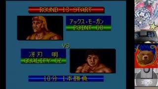 【PCエンジン】ファイヤープロレスリング2ndBout(ヒューマン 1989)★初クリア●2020/04/26(日)