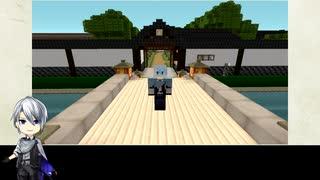 【Minecraft】スーパーフラットに本丸を建