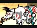 【女性のんびり実況】大神 Part41