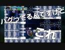 【完全初見】悪魔城ドラキュラX月下の夜想曲で迷子する33【PS4】