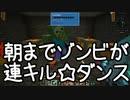【Minecraft】ありきたりな技術時代#118【SevTech: Ages】【...