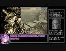 【skyrim】デルフィン殺害RTA_バグあり_2分15秒46 世界1位タイ【VOICEROID】