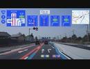 【車載動画】国道125号 栗橋大利根バイパス