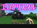 【Minecraft】ありきたりな技術時代#119【SevTech: Ages】【...