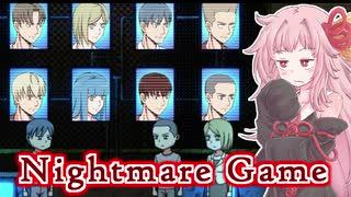 茜ちゃんの謎翻訳デスゲーム【Nightmare G
