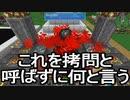 【Minecraft】ありきたりな技術時代#121【SevTech: Ages】【ゆっくり実況】
