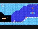 【スーパーマリオメーカー2】スーパー配管工メーカー part176【ゆっくり実況プレイ】