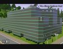 【Sims3】ヘリパッド付きモバイルベース【建築】