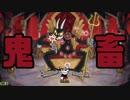 【Cuphead】まるでディ○ニーな鬼畜アクションゲーム11