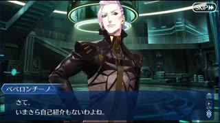 Fate/Grand Orderを実況プレイ オリュンポス編Part30