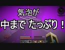 【Minecraft】ありきたりな技術時代#122【SevTech: Ages】【...