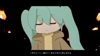 【初音ミク】カンテラ【オリジナルMV】