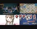 麻雀二面打ちしながらロードモバイルをはじめる楠栞桜さん