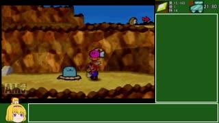 バッジコンプを目指すマリオストーリー 09