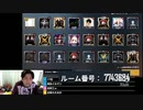【米無】七原くん200502(土)16:28開始「PUBG モバイル(2枠目の①)」ニコ生