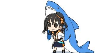 サメが行く