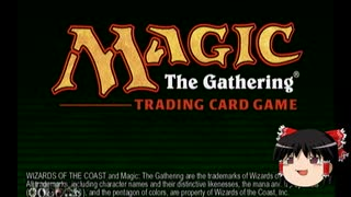 19年前のDC版でゆっくりプレイするMTG 第