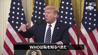 トランプ「中国は無能か害虫、やっぱり殺