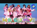 【Spicours】MIRACLE WAVE / 踊ってみた【ラブライブ!サンシャイン!!】