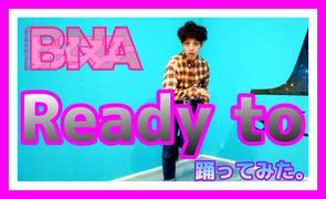 【TVアニメBNAビーエヌエー】Ready t