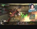 ロジっ子!PS4版ボーダーブレイク外伝【じゅすとくん粉砕集その2】