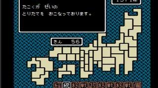 ファミコン【不如帰】ピヨちゃんの天下統一大作戦! 3