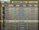 続 ファイアーエムブレム聖戦の系譜を関西人が実況プレイ 3-15