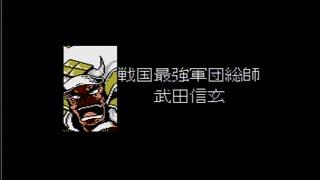 ファミコン【不如帰】ピヨちゃんの天下統一大作戦! 4 (終)