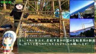 【ゆっくり実況】竹で作るシステムキッチ