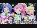 【ニコカラ】ロケットハート/ミラクル☆キラッツ<キラッとプリ☆チャン2nd>