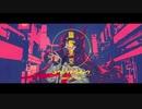 【Fashionable Remix】幽霊東京 - Feat.黒昴宿&狼音アロ