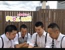 【Pto∠usH】ぁまのじゃく / S/mileage(スマイレージ)【踊ってみた】