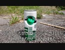 強めのペットボトルキャップランチャーを作ってみた