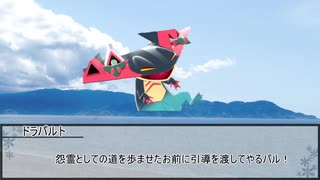 【シノビガミ】復讐は甘い毒 第七話【実