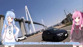 【15MB車載】琴葉姉妹のノープラン・リエ