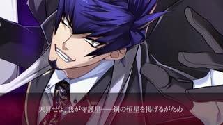 【ジェイス】天光礼賛、限界突破の鋼魔弓