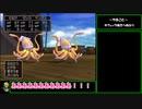 【PS2版ドラクエ8】 バグあり低レベルクリア Part6 【ゆっくり解説】