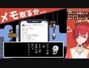 【UNDERTALE】アンジュVSパピルスのパズル【にじさんじ切り抜き】
