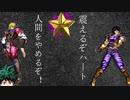 【MUGEN】JUS風キャラトーナメント Part14