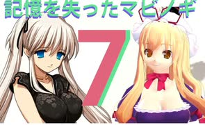 【Mabinogi】 記憶を失ったマビノギ7(スキ