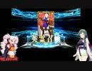 【FGOガチャ】無課金で宮本武蔵を宝具5に出来るのか?【チャ...