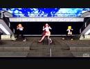 らぶ式ミク・リン・レンで「Shake It!」【モデルテスト】