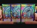 遊戯王ラッシュデュエル 青眼の白龍 ラッシュレア 3枚 揃いました!! +1BOX 開封動画