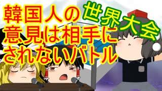 ゆっくり雑談 212回目(2020/5/4)