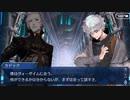 Fate/Grand Orderを実況プレイ オリュンポス編Part35
