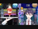 【にじさんじ】パフェを欲しがる剣持【テトリスNo1決定戦】