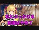 【にじさんじ】エッッなファンアートにぶっかける動画を見てしまう鷹宮リオン