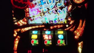 【パチスロ】マジカルハロウィン5 Part