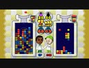 【Wii TAS】 ドクターマリオ VS COM LV20VS00