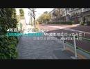 【⊿坂道シリーズ聖地巡り部】日向坂46「ときめき草」MV撮影地に行ってみた!
